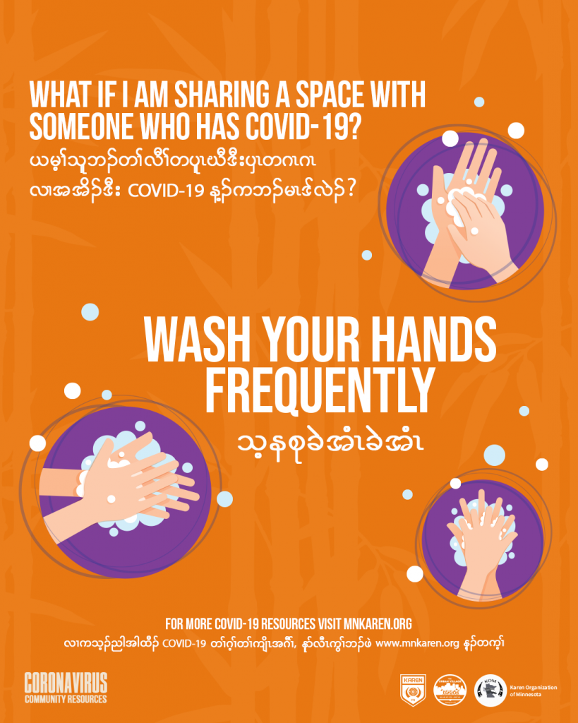 SharingSpace2