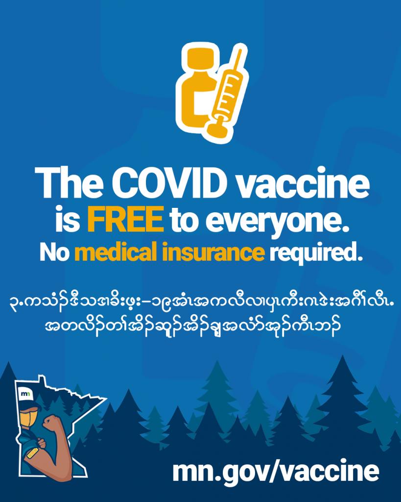 Vaccine_Info_Karen2