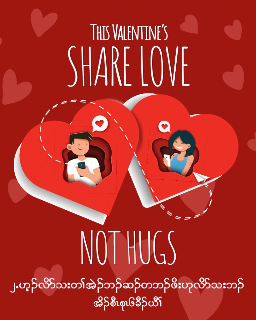 Valentines_Day2