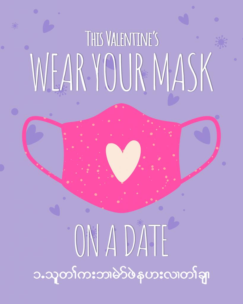 Valentines_Day3