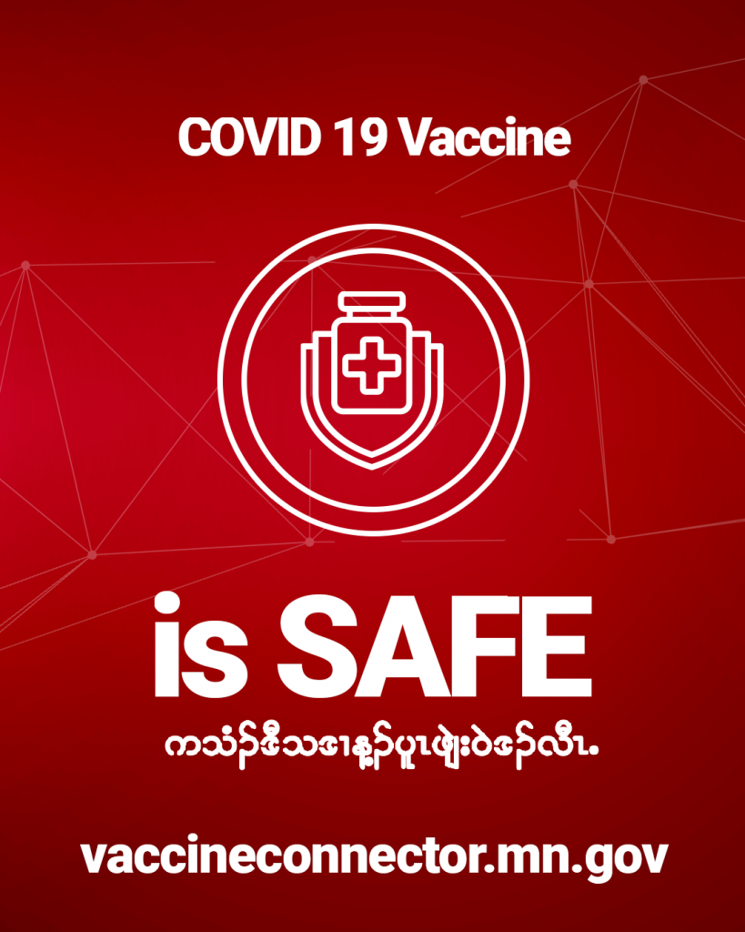 Vaccine-Facts-Safe-Karen
