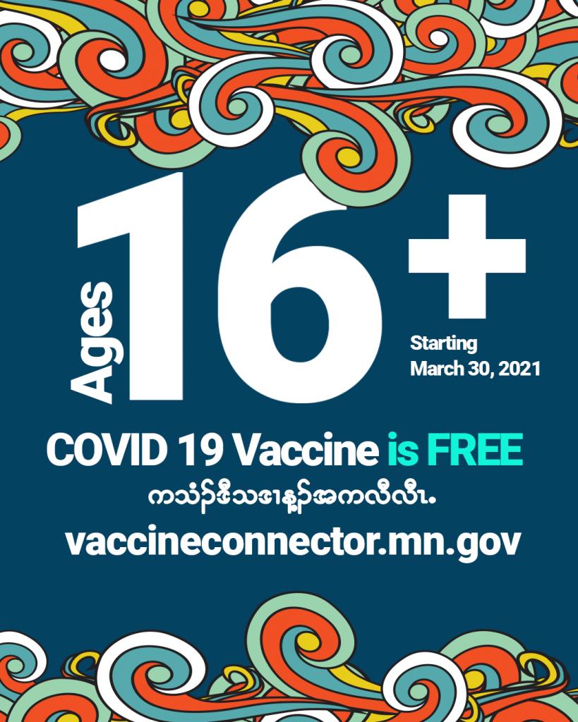 Vaccine-16-Plus-Karen