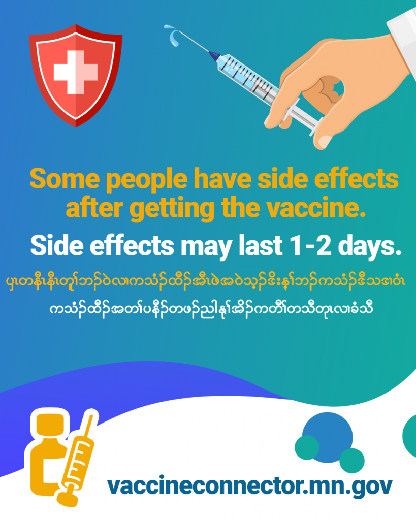 Vaccine-Side-Effects-Karen1