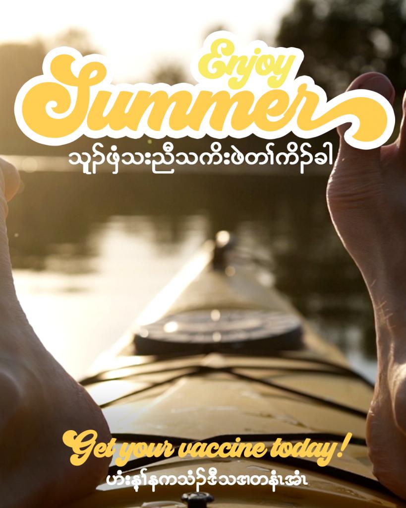 Summer-Fun3