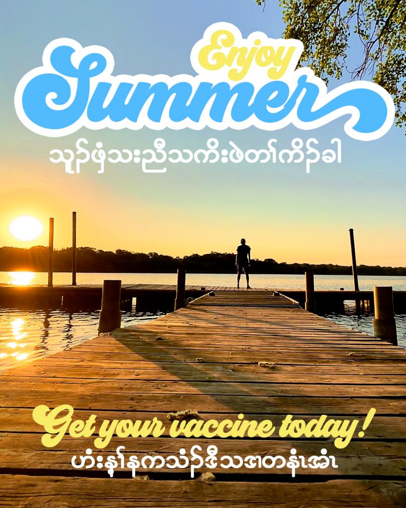 Summer-Fun-Karen